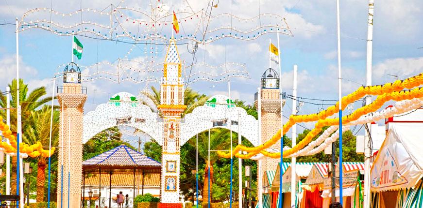 Omega Sonido Feria de Coria del Rio
